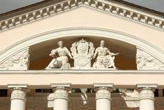 Pediment of Kaluga Drama Theatre Stock Photo