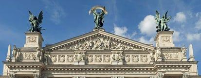 Pediment Lviv Opera House. Pediment and the upper part of the Lviv Opera House Royalty Free Stock Photo