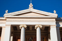 The pediment of the Propylaea. The University of Athens. Stock Photo
