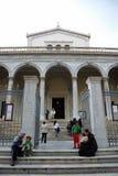 Pedinte (Atenas, Greece) Fotografia de Stock