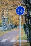 Pedone ed itinerario del ciclo Fotografia Stock
