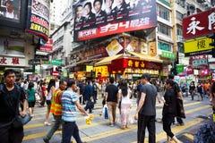 Pedone nel distretto dell'annuncio pubblicitario di Hong Kong immagine stock libera da diritti