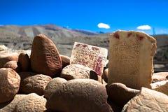 Pedra da oração no templo de Gu Pu'er Foto de Stock Royalty Free