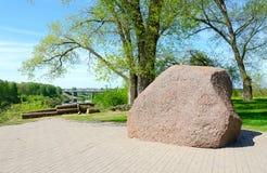 Pedra de Borisov com inscrição XII do século, Polotsk, Bielorrússia fotos de stock