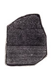 Pedra de Rosetta imagens de stock