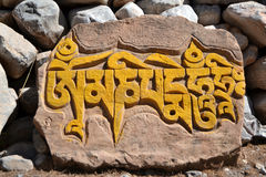 Pedra tibetana de Mani Fotografia de Stock