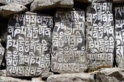 Pedras budistas de mani com mantras sagrados em Tengboche, Nepal Imagens de Stock