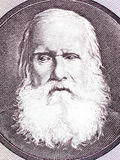 Pedro II of Brazil portrait Stock Image