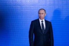 peech vid presidenten från den ryska federationen Vladimir Putin i Primorskyen Oceanarium royaltyfria bilder