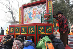 Peepshows przy Chińskim nowy rok świątyni jarmarkiem Zdjęcie Royalty Free