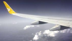 Pegaso amarillo Imagen de archivo