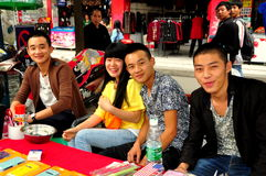Pegzhou, Κίνα: Τέσσερις κινεζικές νεολαίες Στοκ φωτογραφίες με δικαίωμα ελεύθερης χρήσης