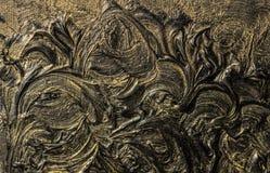 peinture à l'huile d'art Noircissez l'or illustration 3d Abstraction volumétrique Texture Fond illustration de vecteur