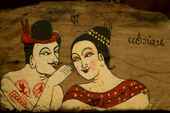 Peinture de chuchotement traditionnelle de l'homme qui flirtent avec la fille Images libres de droits