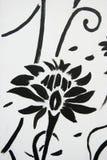 Peinture de fleur Photographie stock libre de droits