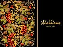 Peinture de Khokhloma de Russe, décoration russe de style et élément de conception, graphiques de vecteur Photo libre de droits