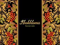 Peinture de Khokhloma de Russe, décoration russe de style et élément de conception, graphiques de vecteur Photographie stock