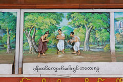 Peinture de l'histoire 3D de Bouddha de pagoda de Shwedagon, Yangon, Myanmar Photo libre de droits