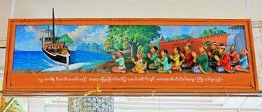 Peinture de l'histoire 3D de Bouddha de pagoda de Shwedagon, Yangon, Myanmar Image stock