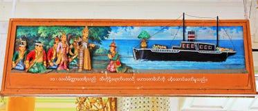 Peinture de l'histoire 3D de Bouddha de pagoda de Shwedagon, Yangon, Myanmar Images libres de droits