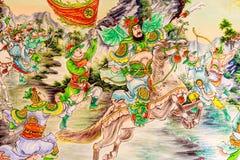 Peinture de mur chinois Images stock