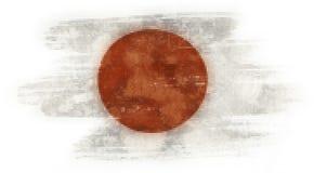 Peinture de tuiles de coeur de mosaïque de drapeau du Japon illustration de vecteur