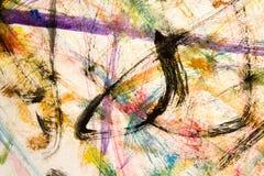 Peinture de Watercolour Photo libre de droits