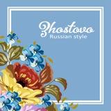 Peinture de Zhostovo de Russe, décoration russe de style et élément de conception, graphiques de vecteur Photographie stock