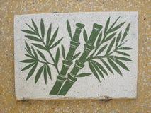 Peinture en bambou sur la dalle blanche Photo stock