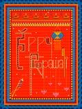 Peinture indienne colorée de camion sur la carte heureuse de Diwali pour le festival de la lumière de l'Inde Image libre de droits
