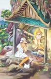 Peinture murale Image libre de droits