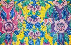 Peinture sur le mur, fleur Images libres de droits
