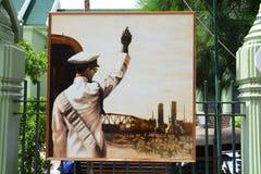 Peinture thaïlandaise d'étudiants en art du portrait du Roi Bhumibol de Sa Majesté Photos libres de droits
