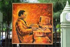 Peinture thaïlandaise d'étudiants en art du portrait du Roi Bhumibol de Sa Majesté Photo libre de droits