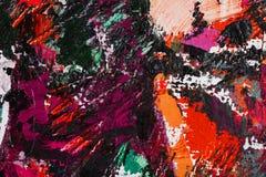 Peintures de fragment dans le style d'avant-garde ethnique, interprétation créative se reliante innovatrice image stock