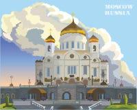 Pejzaż miejski katedra Chrystus wybawiciel Moskwa, Rosja kolorowa odosobniona wektorowa ilustracja ilustracja wektor