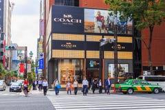 Pejzaż miejski Tokio Ginza okręg Ginza jest jeden luksusowi zakupów okręgi w w Fotografia Stock