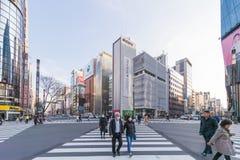 Pejzaż miejski w Ginza okręgu Zdjęcie Royalty Free