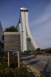 Pejzażu miejskiego drapacza chmur architektury zmierzch Zdjęcie Stock