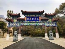 Pekín Fotos de archivo libres de regalías