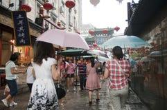 Pekín, fotografía de archivo