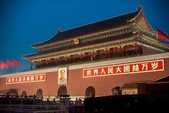 PEKÍN, CHINA - 6 DE DICIEMBRE DE 2011: Plaza de Tiananmen, Pekín, China - puerta de la paz divina Foto de archivo