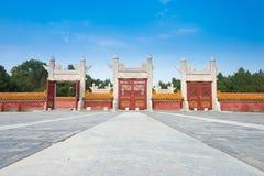 PEKÍN, CHINA - 18 de octubre de 2015: Tejado en el templo de la tierra (Ditan) A Imagen de archivo libre de regalías