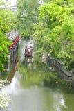 Pekín Hutong Imágenes de archivo libres de regalías