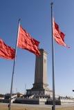 Pekín - Mounument Imagenes de archivo