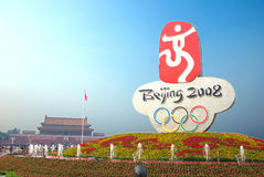 Pekín olímpica Foto de archivo libre de regalías