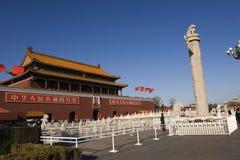 Pekín - pilar de mármol 3 Imagen de archivo