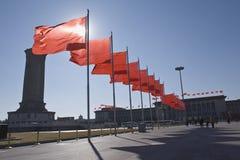 Pekín - Plaza de Tiananmen Fotografía de archivo libre de regalías