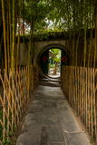 Pekín Shichahai Hai Gong Prince House Fotografía de archivo