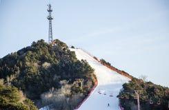 Pekín Ski Resort Imagen de archivo libre de regalías